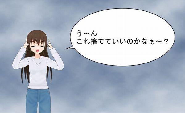 suteruyuki1_001