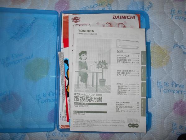 DSCN0046_convert_20140809065208