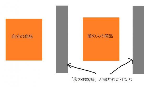 ikea2_convert_20140824112553