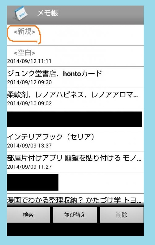 Screenshot_2014-09-12-11-11-34_con3