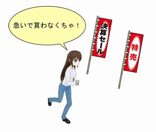 syodokai1_001
