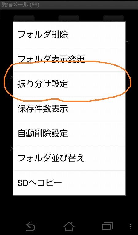 s-Screenshot_2014-11-29-05-59-45-2