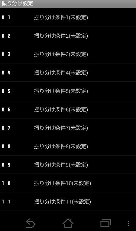 s-Screenshot_2014-11-29-05-59-56