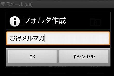 s-Screenshot_2014-11-29-3
