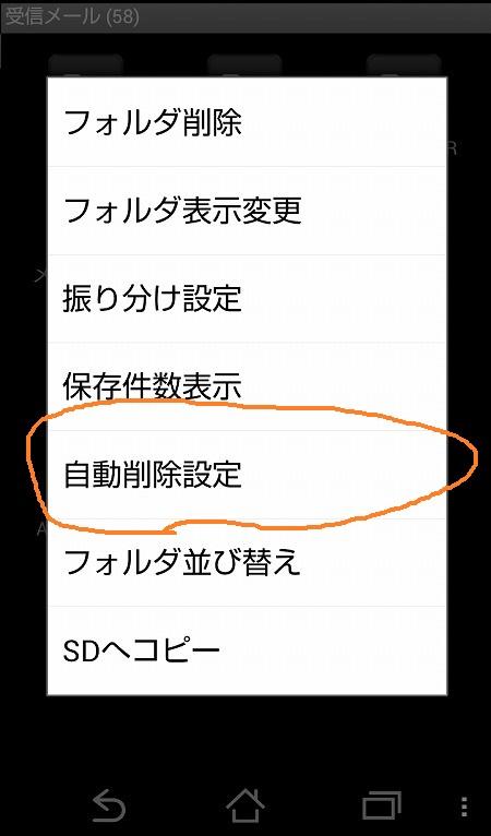 s-Screenshot_2014-11-29-4