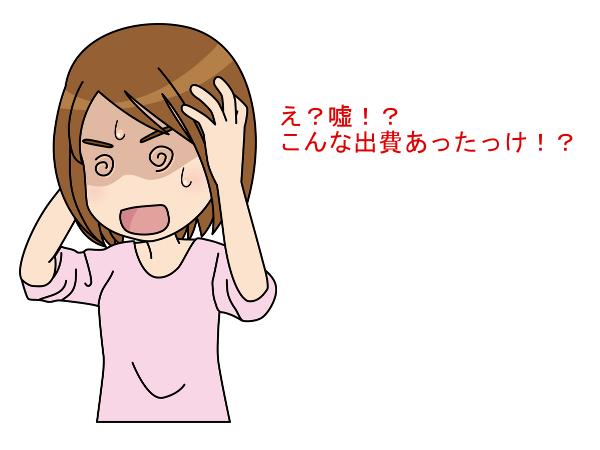 tokubetu1