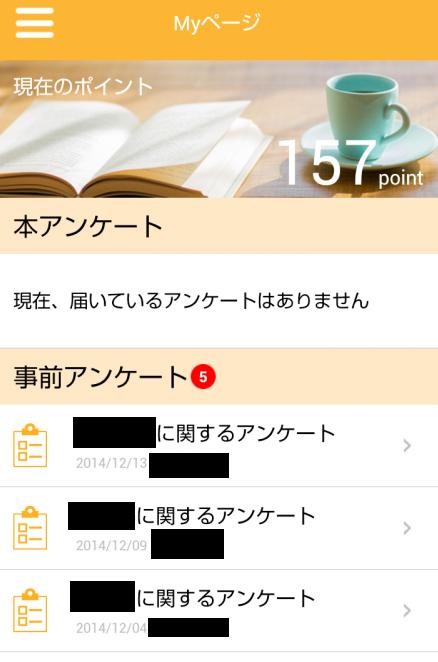 Screenshot_2014-12-14-22-58-25_convert_20141215073347