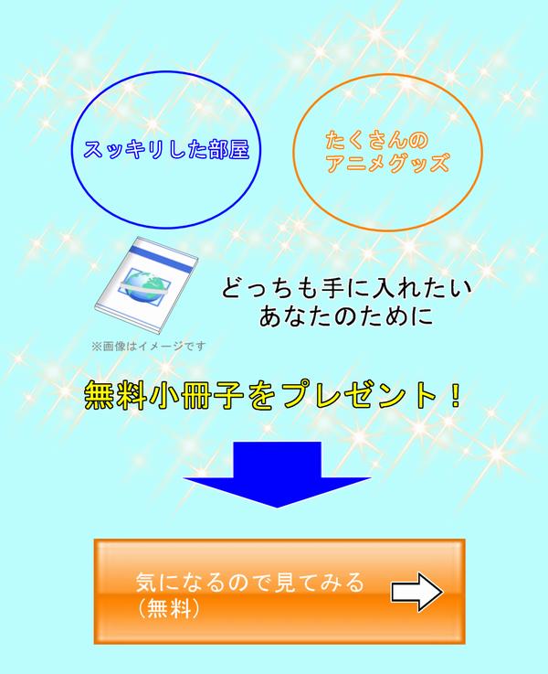 minibana_001