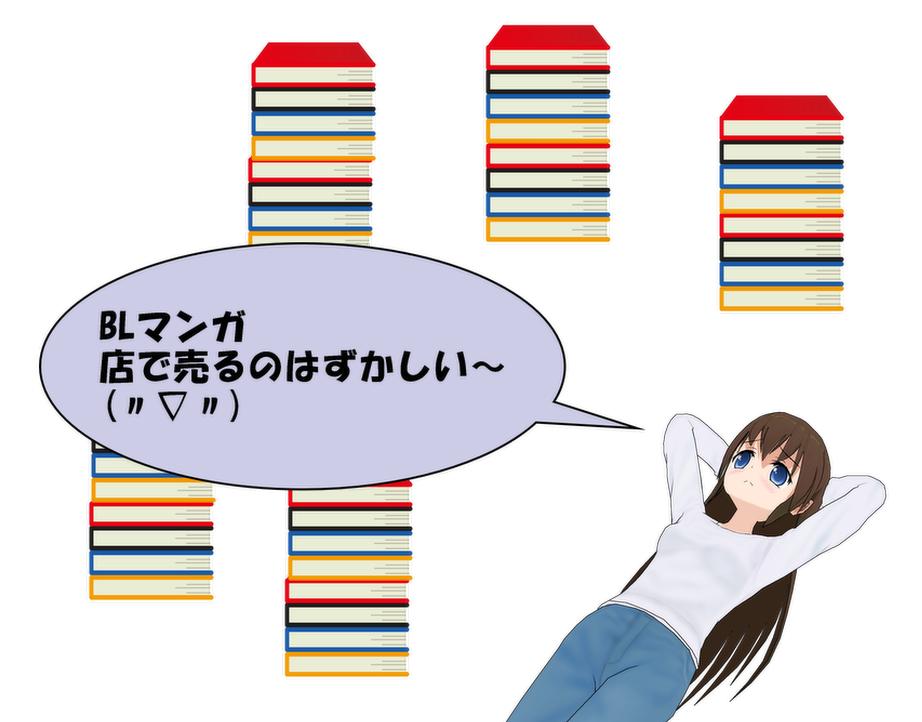 kaitori_001