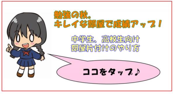 tyukosei_bana5_001