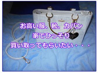hukuuro_bana_003