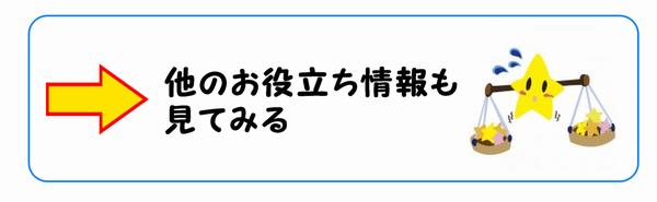 oyakudachi_002