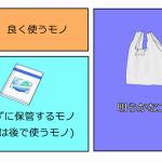 mono_no_zyotai_001
