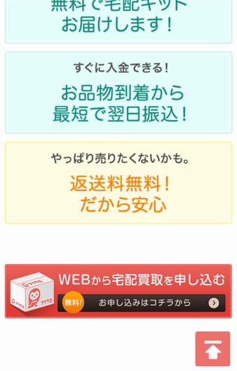 screenshot_2016-11-01-21-59-08