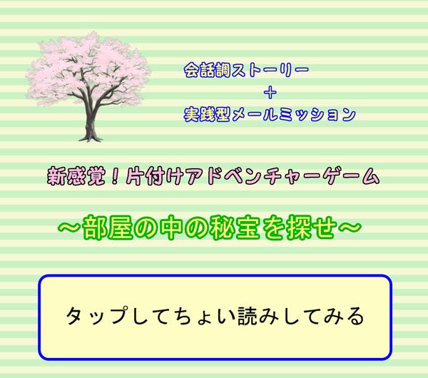 hihou_bana2_001